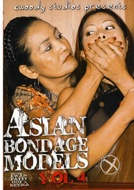 Asian Bondage Models 04 (disc)